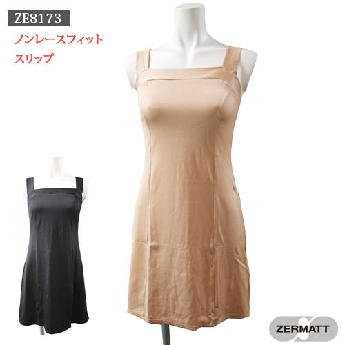 ツェルマット 日本製 ノンレースフィットスリップ ZE8173 Mサイズ