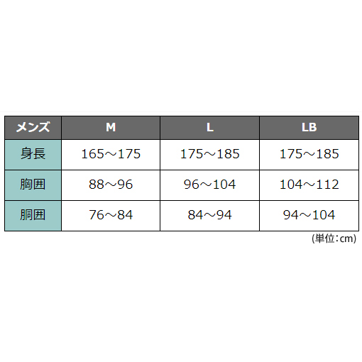 メディマ アンゴラ20% No.7134 メンズロンパン(M・Lサイズ)