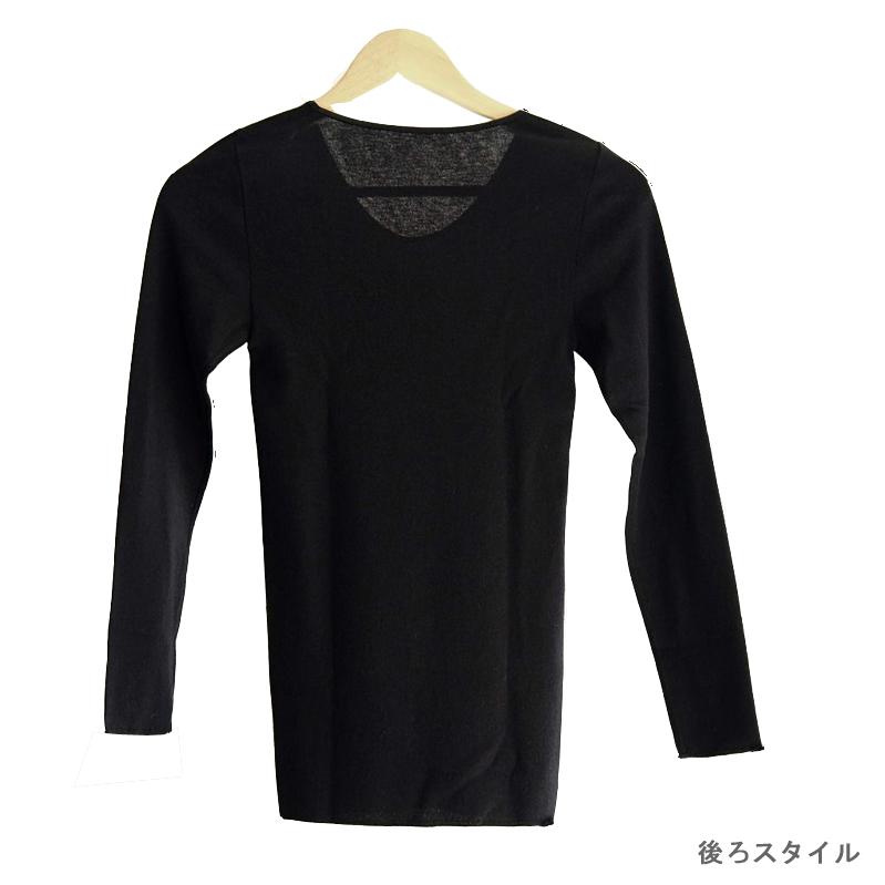 メディマ アンゴラ20% No.7148 8分袖インナー(M・Lサイズ)(パイピング)