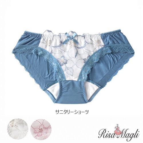 リサマリ  ファシル サニタリーショーツ RisaMagli 72046