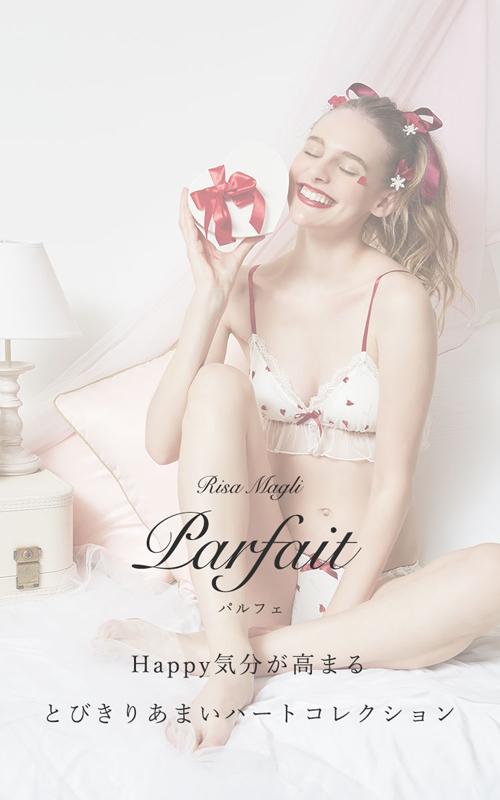 リサマリ  parfait パルフェ サニタリーショーツ RisaMagli 72176