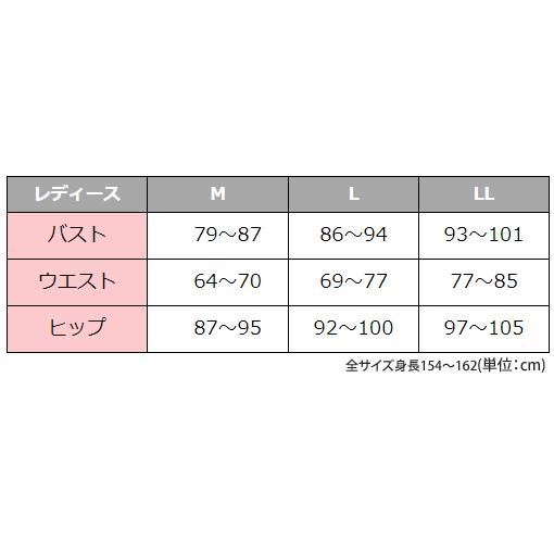 メディマ アンゴラ15% No.7273 3分長パンティ(M・Lサイズ)