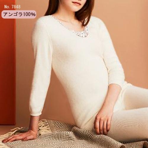 メディマ アンゴラ100% No.7848ll レディース 8分袖シャツ(LLサイズ)