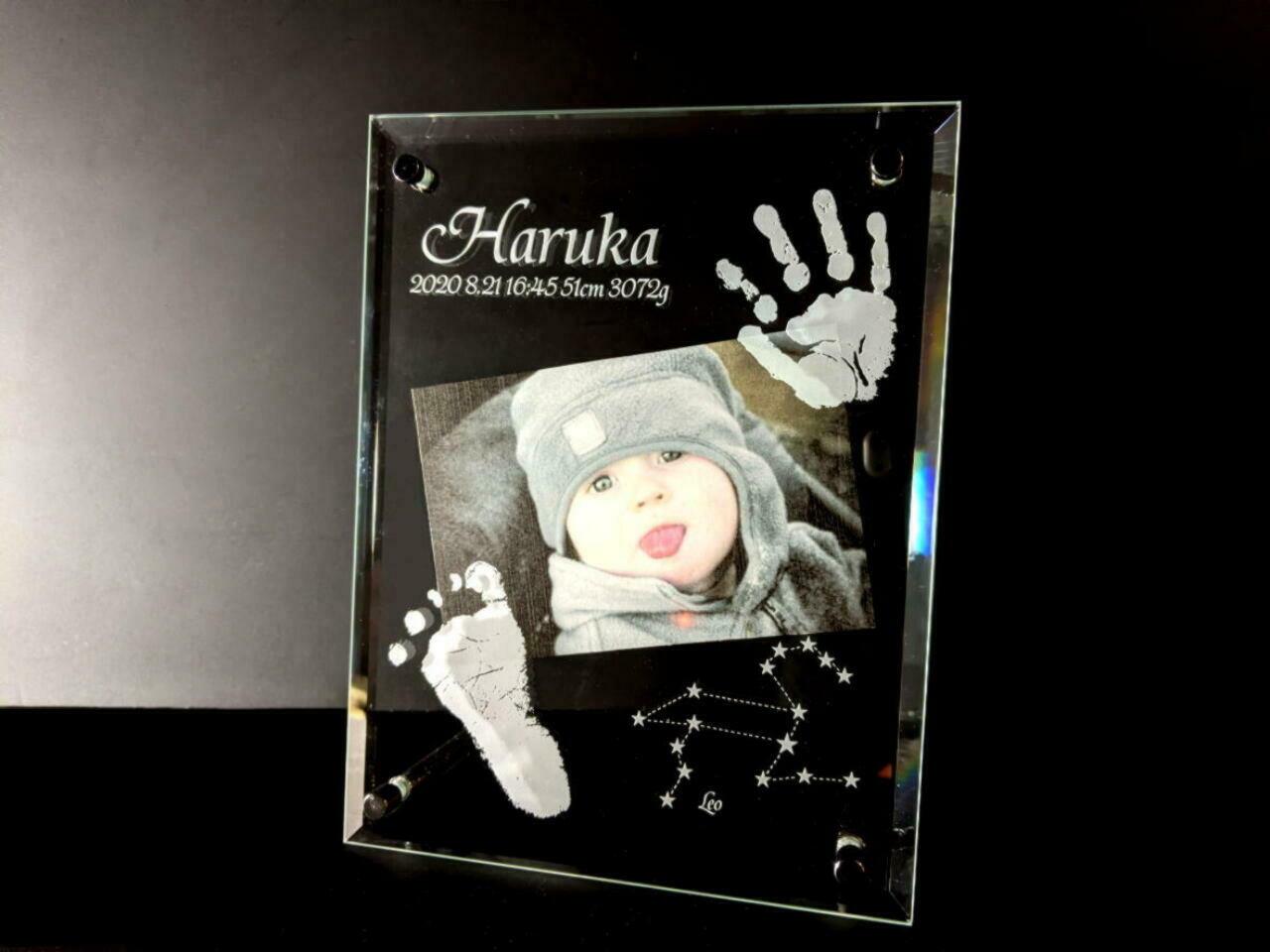 赤ちゃんの手形・足形と星座の合わせガラスエッチングフォトフレーム・写真立て(ガラス製)