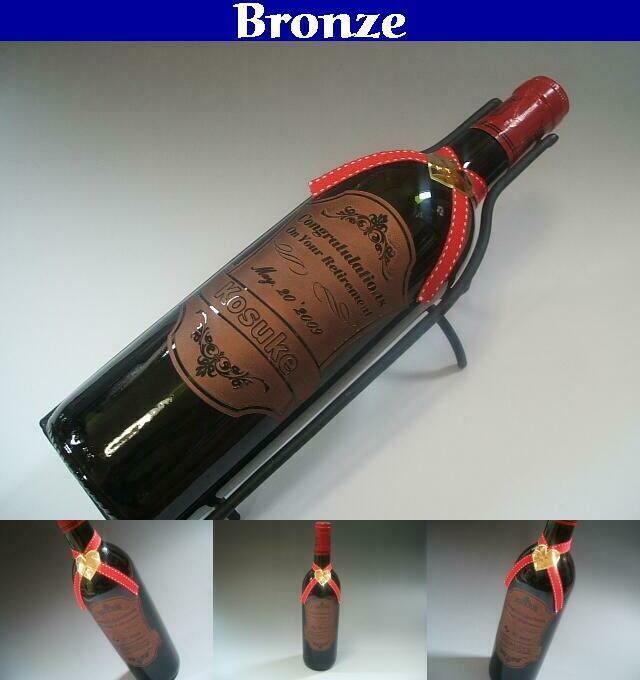 オリジナルエッチングワインボトル(ボルドー産)