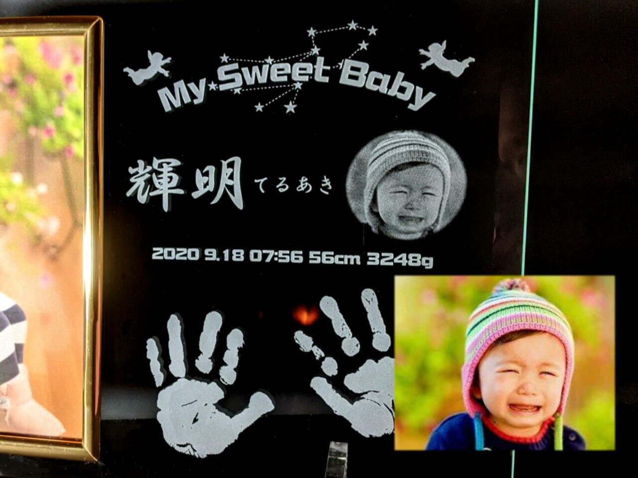 <2L版 >赤ちゃんの手形(足形)&星座のエッチングフォトフレーム