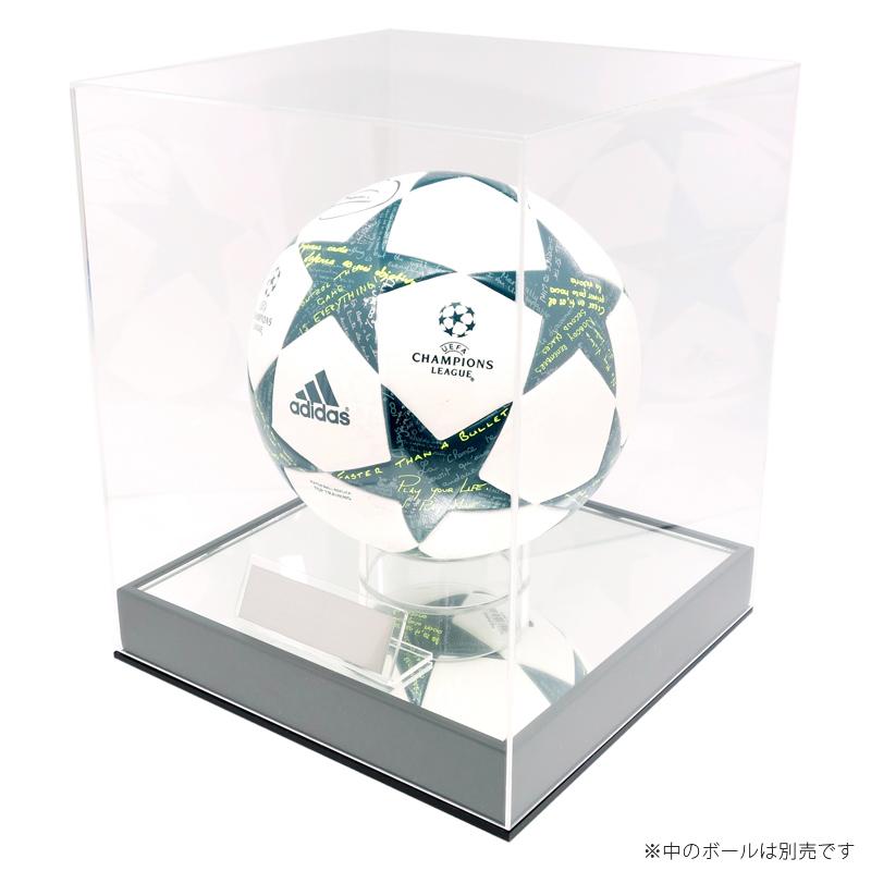 サッカーボール専用ディスプレイケース