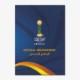 FIFAクラブワールドカップ2017優勝メダル (レアルマドリード)