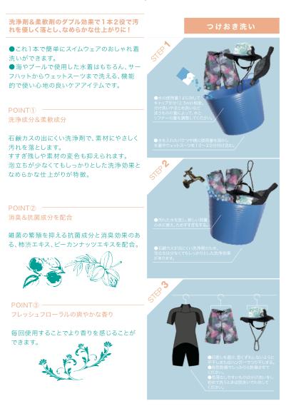 【限定セット販売】 防水バケツセット