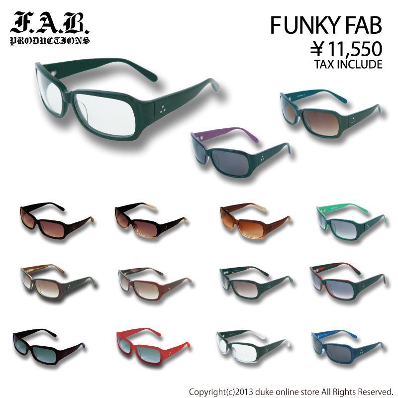 【FAB】FUNKY FAB
