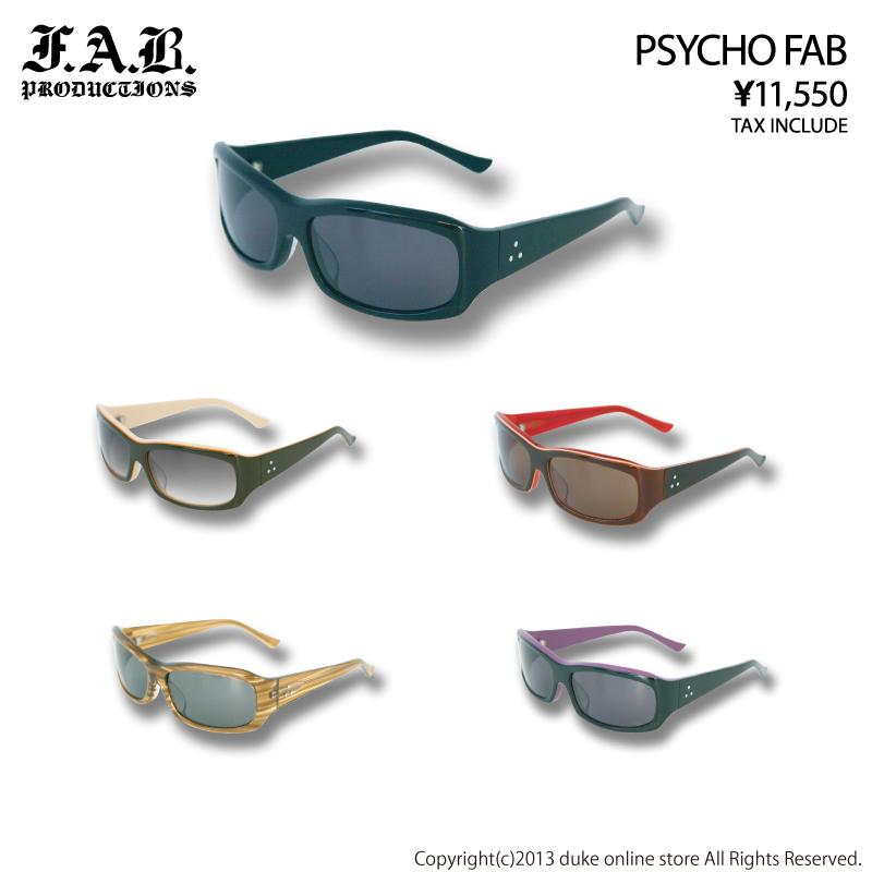 【FAB】PSYCHO FAB