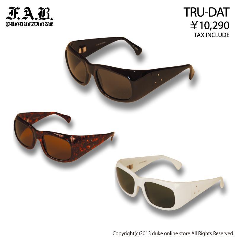 【FAB】TRU-DAT
