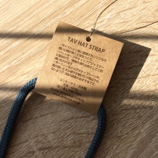 ハットストラップ 日本製 <新色入荷>