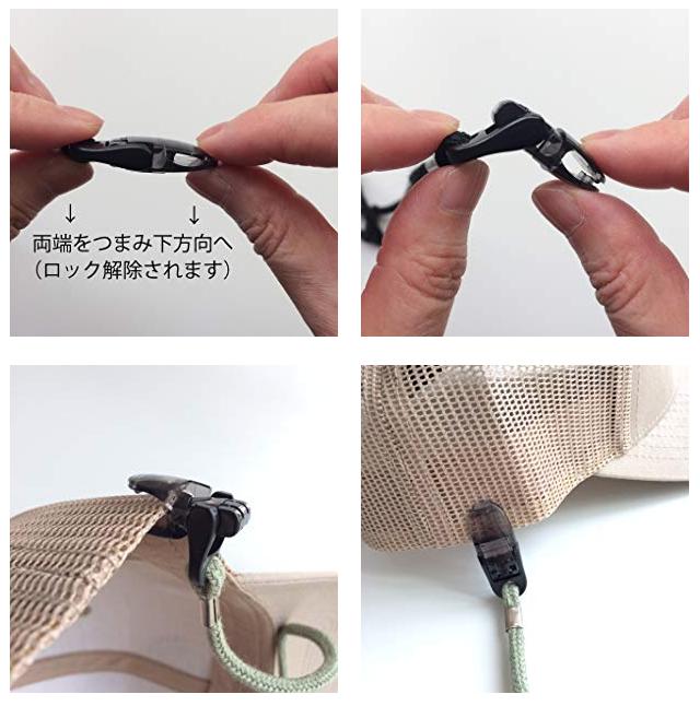 リムーバブルストラップ 日本製