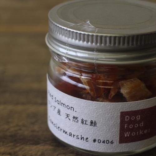 ロシア産天然紅鮭チップカット