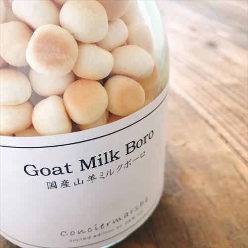国産山羊ミルクボーロ ジャンボ瓶2021