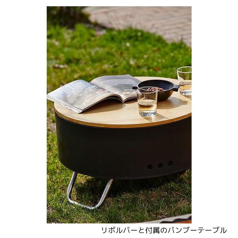 リボルバー 【a+オリジナル】_BBQ・焚き火
