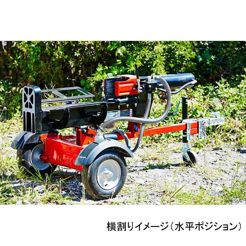 21トン MTD薪割り機 エンジン式 R21LSモデル ログスプリッター21t 【MTD ROVER】