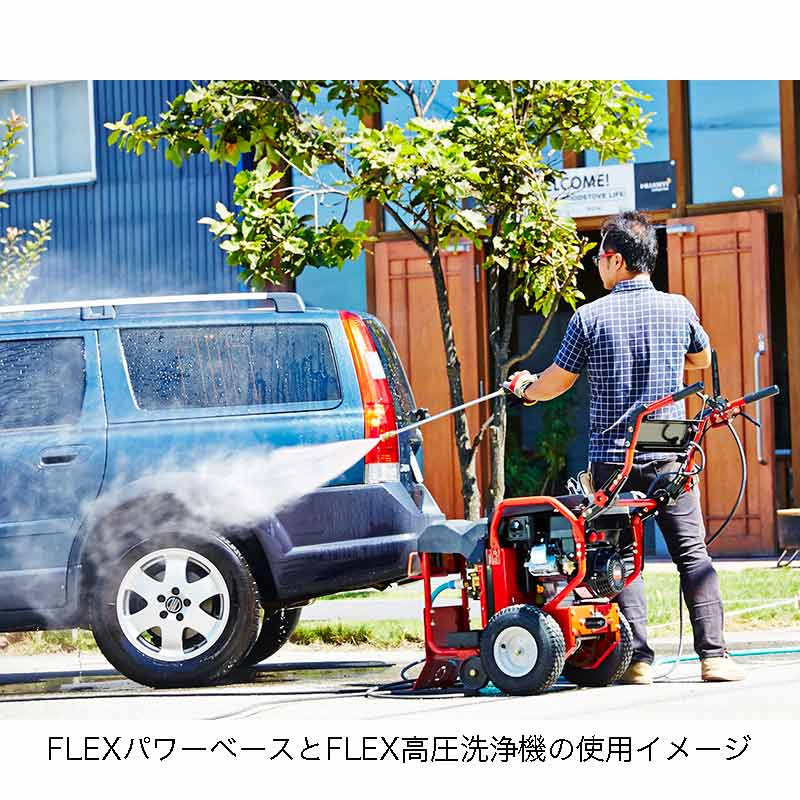 FLEX ガーデンマシン フレックスガーデン機器 【MTD TROY-BILT】