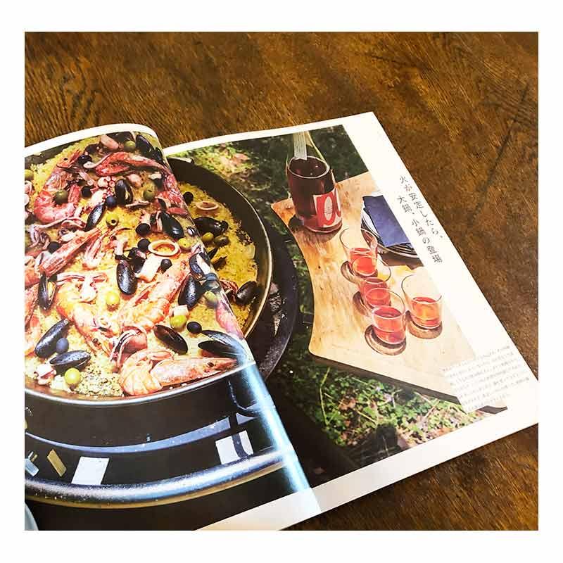 火のある暮らし�  - BBQ -    <レシピ本>
