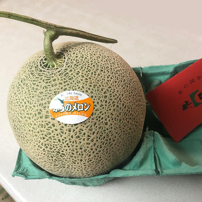 富良野メロン 【送料無料】  ルピアレッド 2.0kg x  2玉   *産地直送