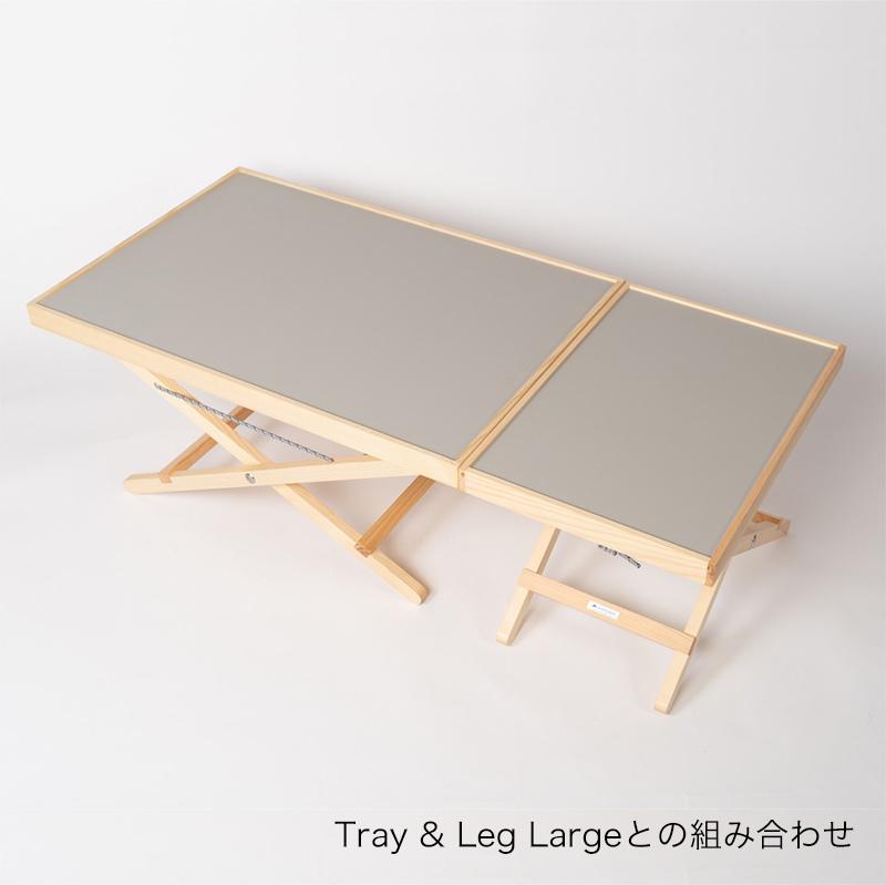 Ivy's Tray & Leg Large|折りたたみテーブル ラージ 【pioneer plants】