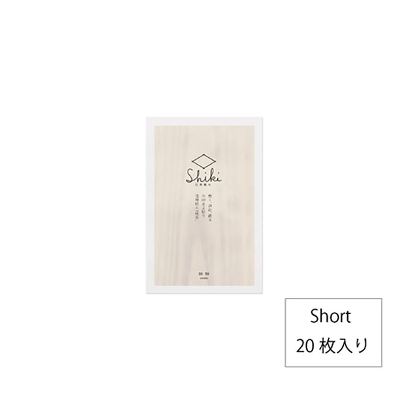 信州 経木 Shiki (Short 20枚入り)_ アカマツの経木 24cm