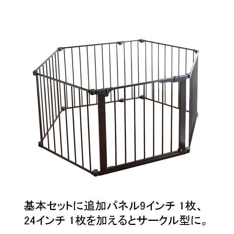 ハースゲート オートクローズ 基本セット 【KidCo】