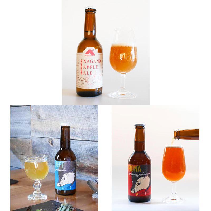 2020秋冬限定醸造 Nagano Apple Aleが入ったペッカリークラフトビール 3種 6本入り 330ml 【Peccary Beer】