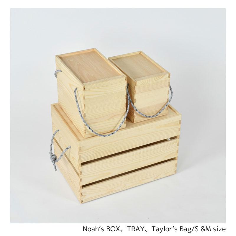 Taylor's Bag (M) マルチウッドバッグ (M) 【pioneer plants】