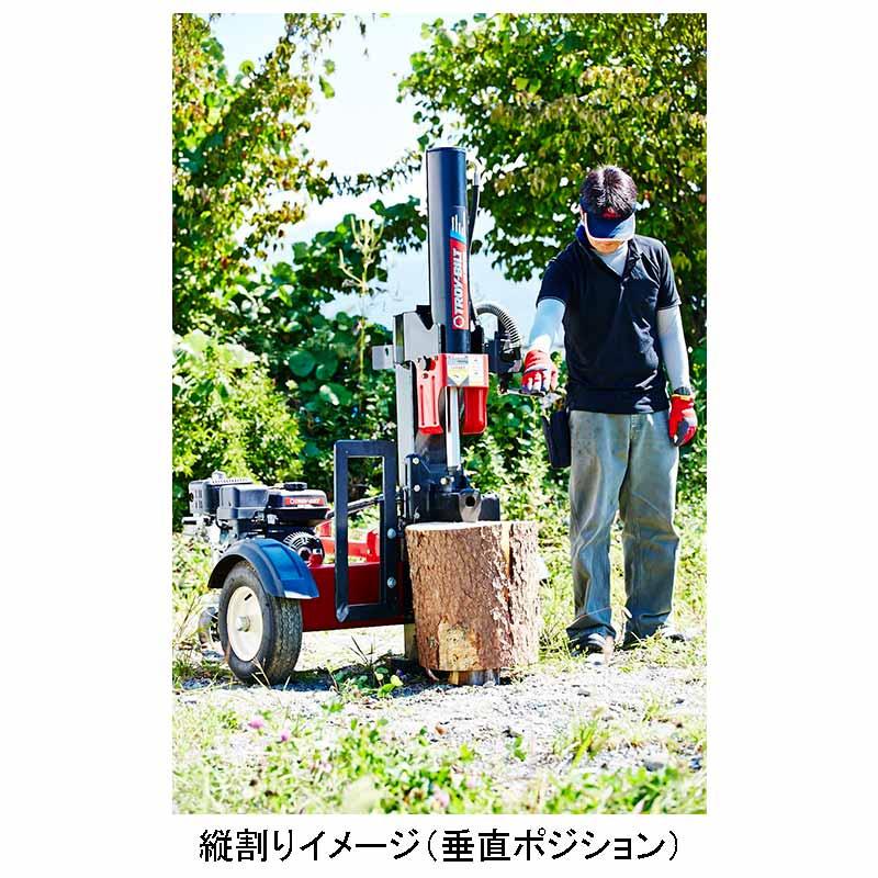 27トン 薪割り機 エンジン式 TB27LSモデル ログスプリッター27t  【MTD TROY-BILT】