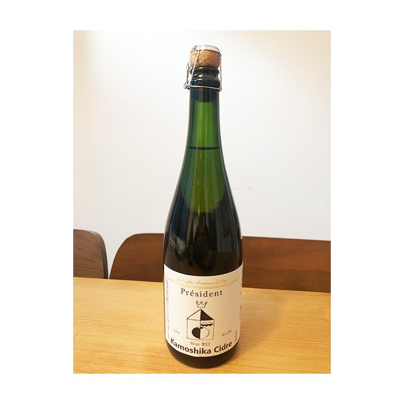 President 2020 |プレジデント 辛口シードル  【Kamoshika Cidre】