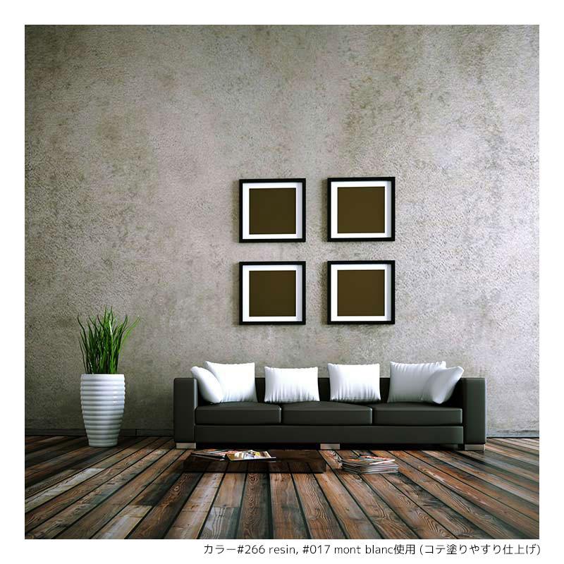 HiLaRi 室内用 自然塗料 1リットル _ 全170色【HiLaRi】