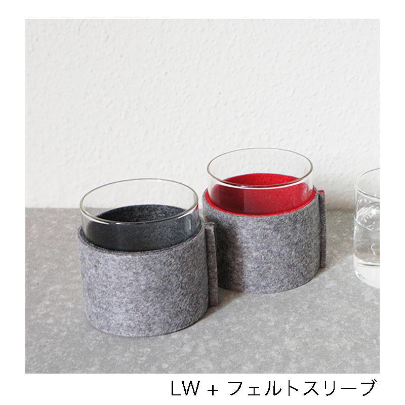 フェルトスリーブ  BOROSIL VISION GLASS用|ボロシル・ビジョングラス_耐熱グラス