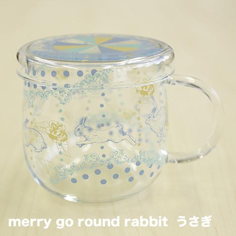 茶こし付きティーカップ ( Sサイズ )