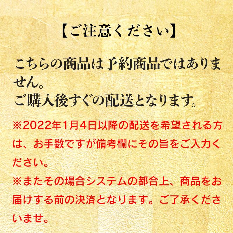 豊楽♪ティーバッグセット【福袋】
