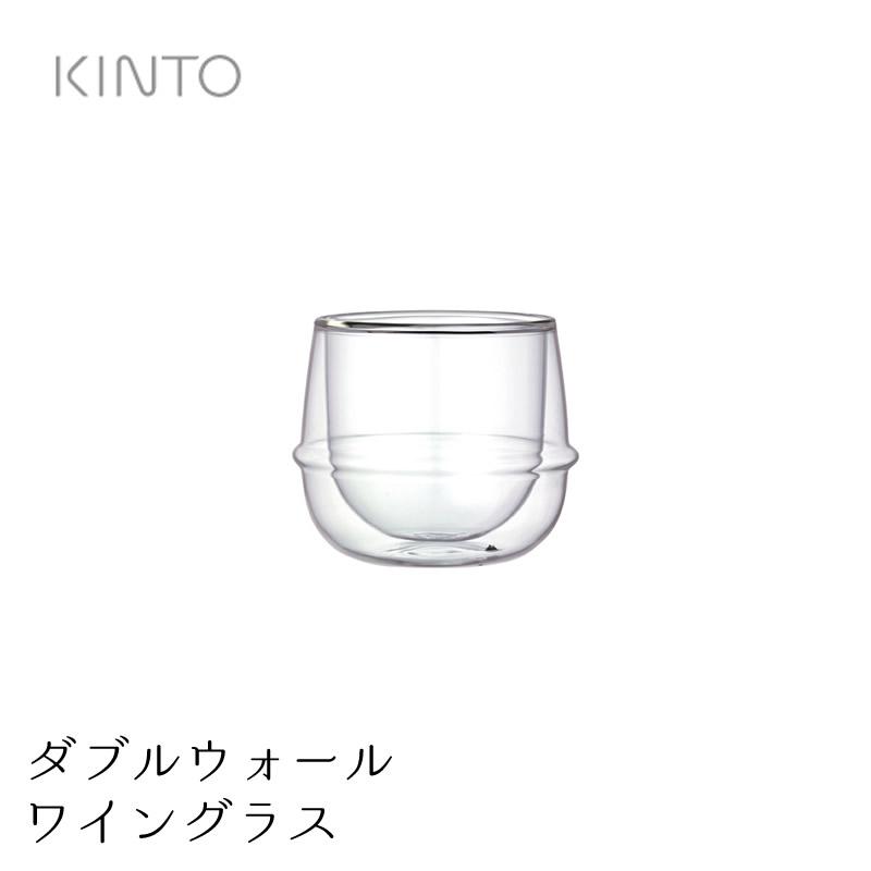 KRONOS ダブルウォール ワイングラス
