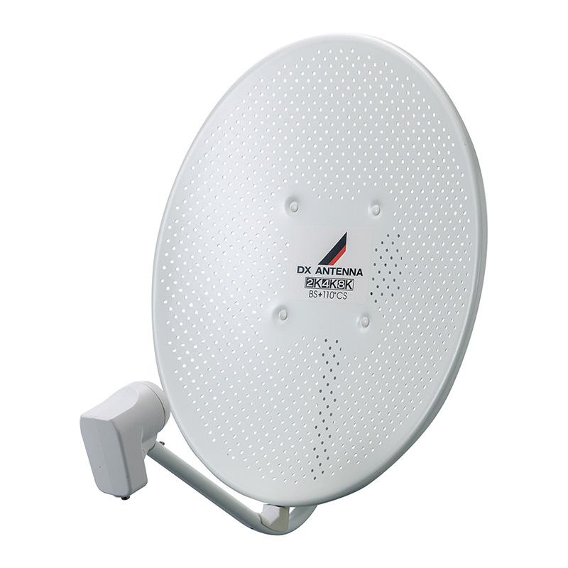 50形BS・110度CSアンテナ(耐風速90m/s)[2K・4K・8K対応]
