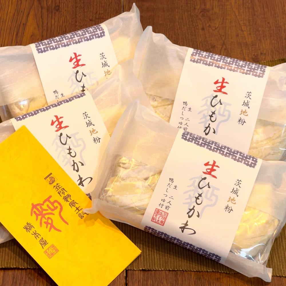 【 笠間麺風土記 結 】生ひもかわ8食セット