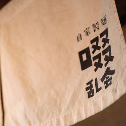 啜乱会 SUSURAN-KAI 正油らーめん/塩らーめん各2食セット