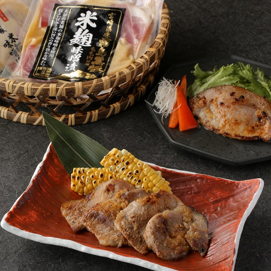 宮崎・霧島黒豚 味噌漬けセット