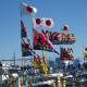 焼津港「南まぐろ」たたき5パックセット
