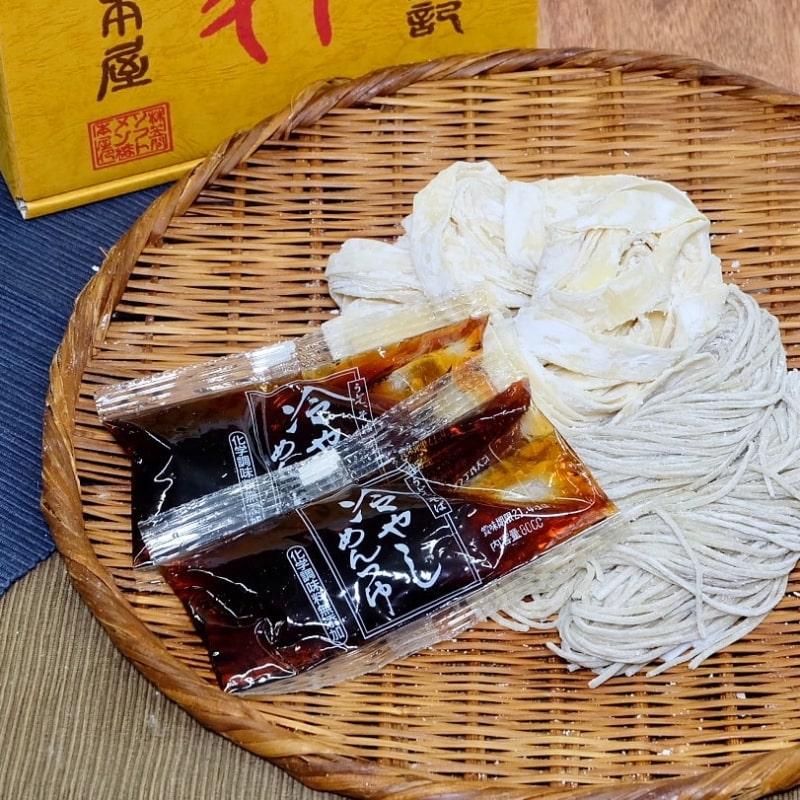 【 笠間麺風土記 紐 】生ひもかわ・常陸秋そば 各4食セット
