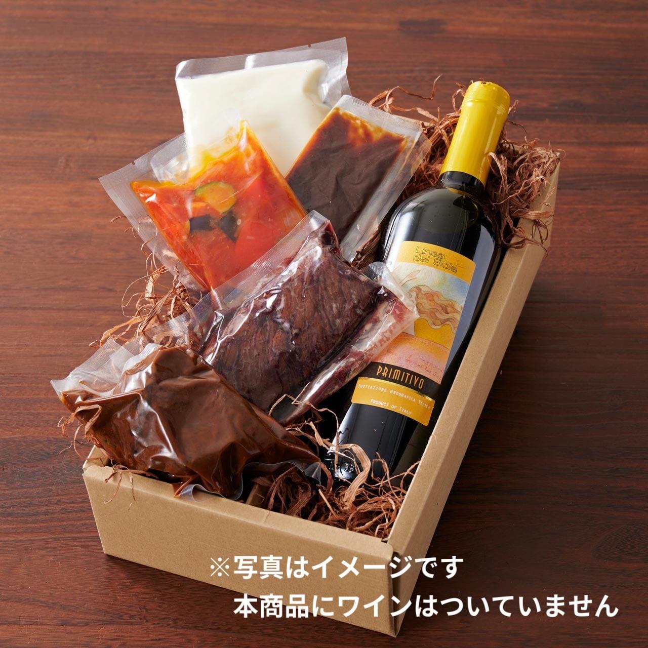 「ワイン倶楽部」の赤ワインを楽しむ肉料理セット