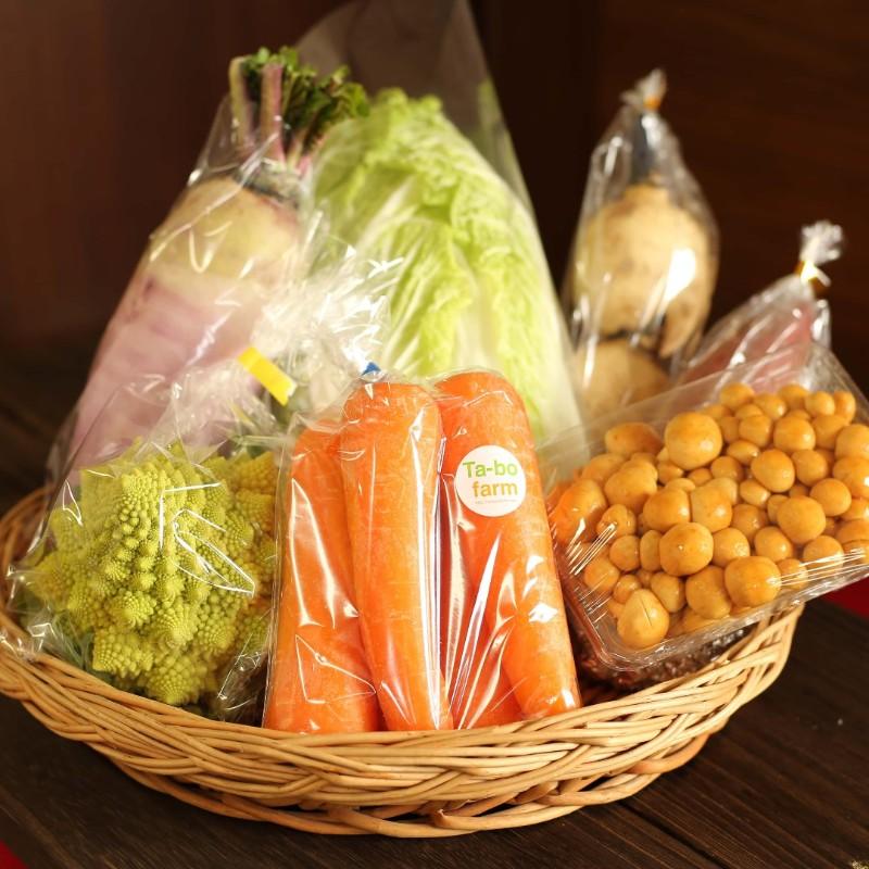 道の駅こがのお野菜便り。
