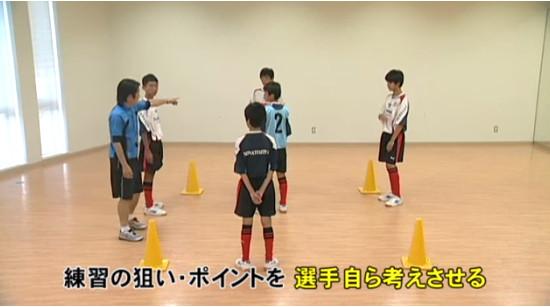 ジュニア期からの「身体能力開発トレーニング」