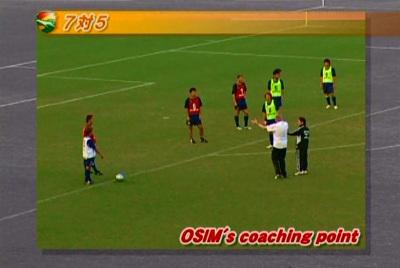 オシム監督の状況判断力を養う実戦トレーニング
