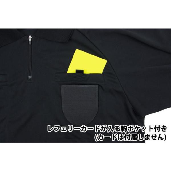 サッカー審判レフェリーウェア3点セット【半袖シャツ+パンツ+ソックス】