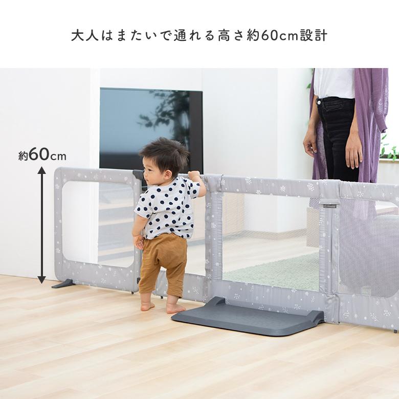 日本育児 おくだけとおせんぼ スマートワイド パーテーション 当店限定すべり止めマット付き