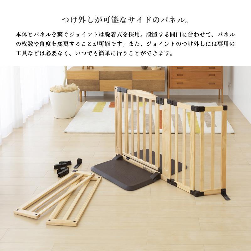 日本育児 おくだけドアーズWoody-Plus Mサイズ すべり止めマット付き